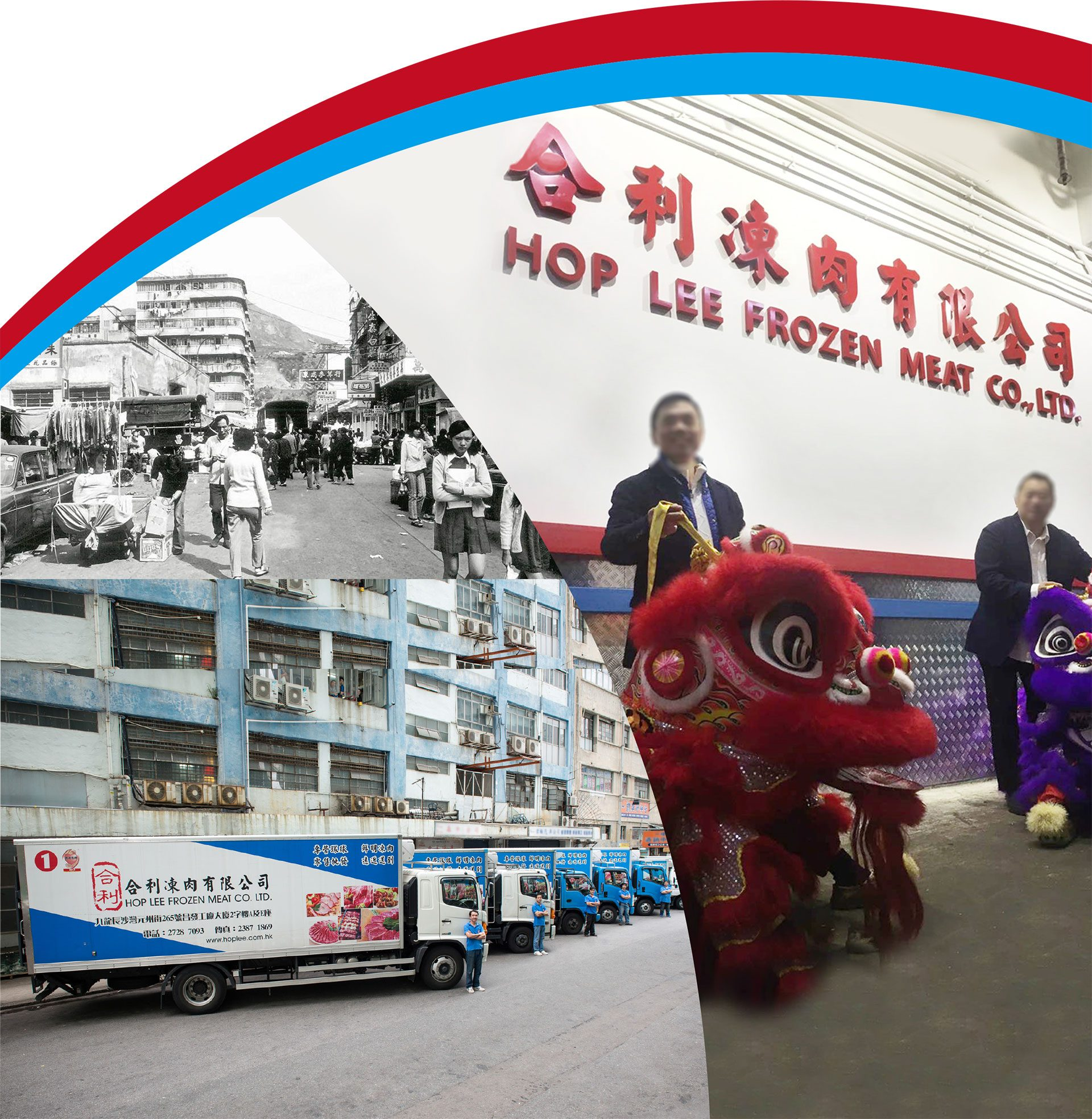 Hop Lee Frozen Meat Co. Ltd.